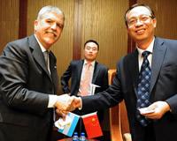 Fondos chinos para humillar a Brasil