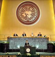 Tomografía del Consejo de Seguridad